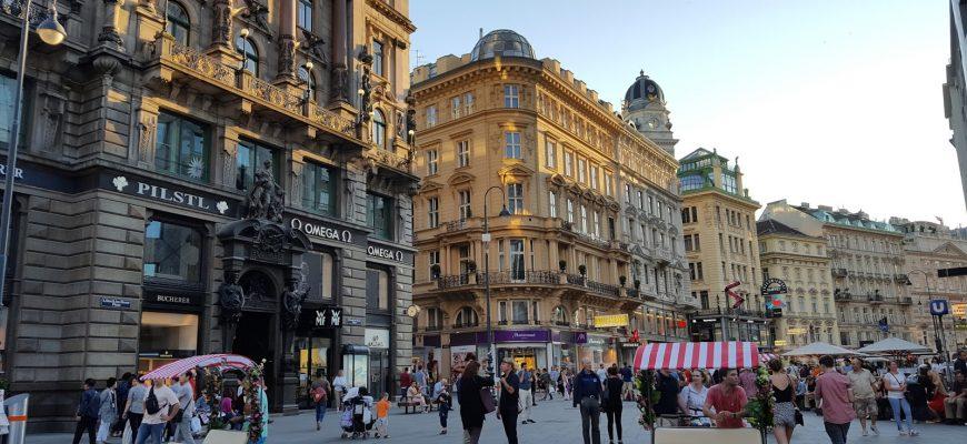Что посмотреть в Вене за выходные? 10 лучших мест